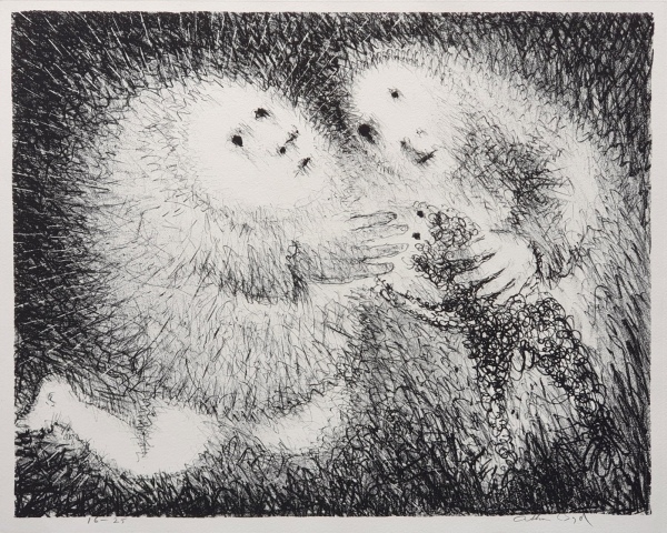 The Gift of the Lamb 1964-5. Arthur Boyd.