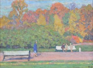 Autumn in the Park 1969. Aba Masovich Kor