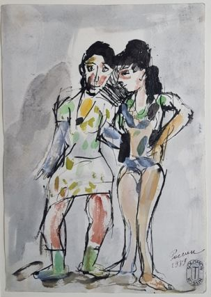 Dancing Girls 1989. Solomon Rossine
