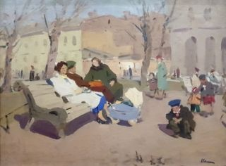 Feeding the Pigeons 1958. Anatoli Ivasenko